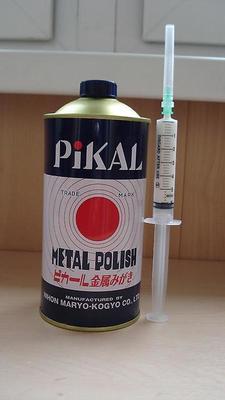Средство для чистки блесен Pikal